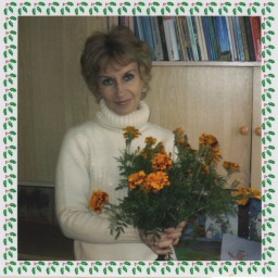 Щолок Лидия Николаевна